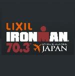 IRONMAN 70.3 japan Logo