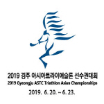 ITU Gyeongju ASTC Triathlon Asian Championships -  Age Group Logo
